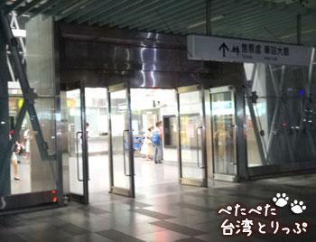上階へ上り切ると基隆駅入口(基隆廟口夜市から基隆駅への行き方)