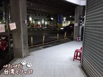 直進不可で道なりに右折(基隆廟口夜市から基隆駅への行き方)