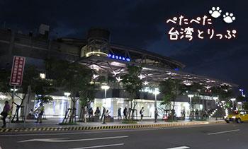 九份から基隆経由で台北へ(基隆駅)