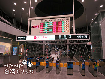 基隆駅から台北へ