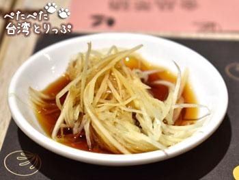 金品茶語の生姜