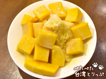 綠豆蒜啥咪の「愛文芒果冰」