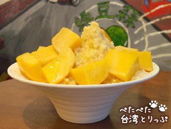 綠豆蒜啥咪の「愛文芒果冰」(側面)
