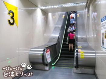 MRT「信義安和」駅出口3