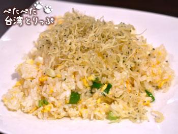 明月湯包の「吻仔魚蛋炒飯」(シラスチャーハン)