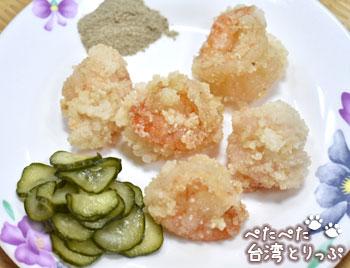 三娘香菇肉粥の炸蝦仁(海老フライ)