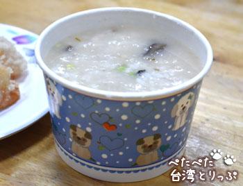 三娘香菇肉粥の香菇肉粥(側面)