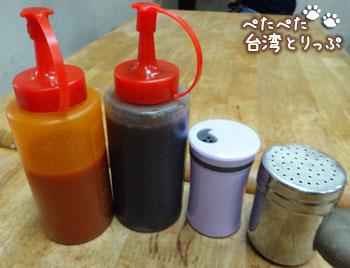 三娘香菇肉粥の調味料