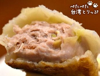 盛園絲瓜小籠湯包の三鮮鍋貼(エビ入り焼餃子)の中身