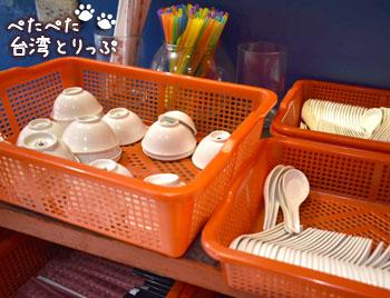 盛園絲瓜小籠湯包の食器類
