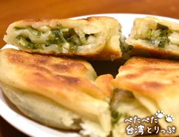 盛園絲瓜小籠湯包の葱油餅(中身)