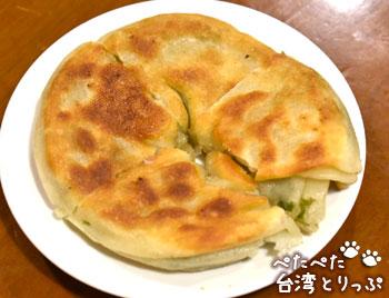 盛園絲瓜小籠湯包の葱油餅