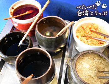 盛園絲瓜小籠湯包の調味料