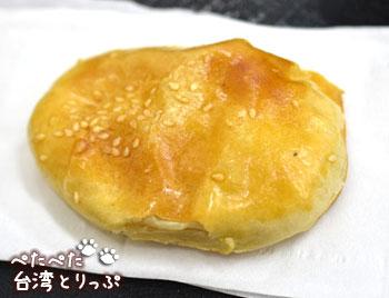 世紀豆漿大王の芝麻甜餅