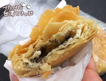 世紀豆漿大王の芝麻甜餅(断面)