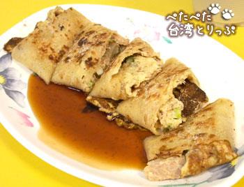 世界豆漿大王のツナ入り台湾式クレープ「鮪魚蛋餅」