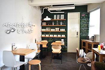九份 台湾 おすすすめグルメ 吾穀茶糧 Siidcha 九份食茶館