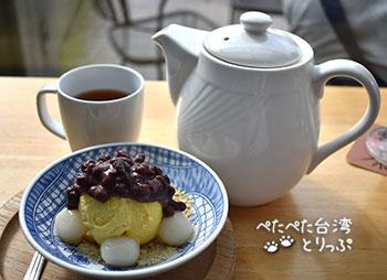 お茶とデザートのセット