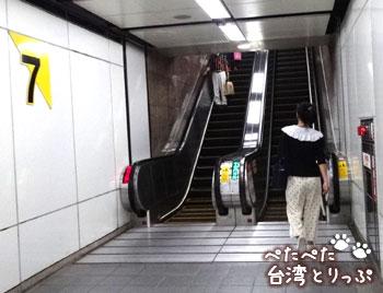 MRT「古亭」駅の出口7へ(蘇杭點心店(本店)の行き方)