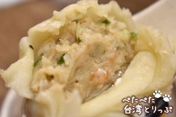 魚蝦鮮蒸餃(魚と海老入り蒸し餃子)中身