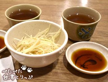 蘇杭點心店(本店)のお茶と生姜