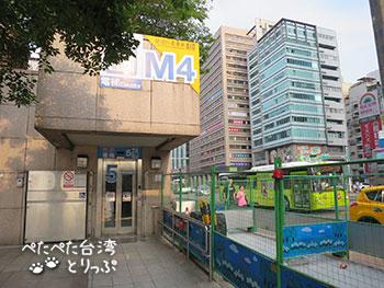 台北駅からシーザーパーク台北