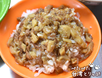 基隆廟口夜市 天一香(31番)の魯肉飯(滷肉飯)