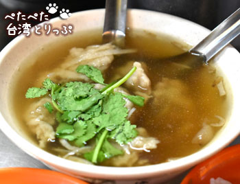 基隆廟口夜市 天一香(31番)の「肉焿」(みぞれ肉のスープ)