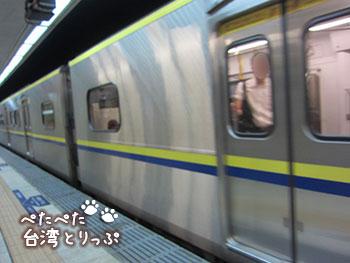九份の行き方 電車 台北駅から区間車