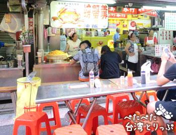 基隆廟口夜市 呉記螃蟹羹(5番)のテーブル