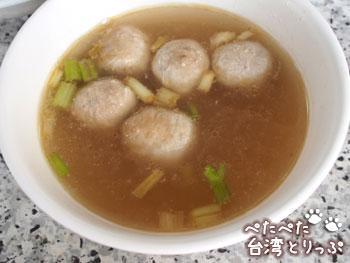 阿萬油飯の貢丸湯(肉団子スープ)