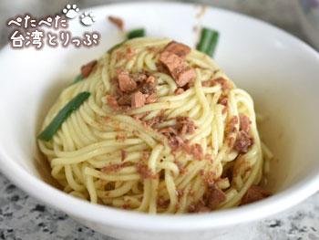 阿萬油飯の乾麺(台湾まぜそば)
