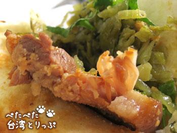 阿萬油飯の刈包(台湾風バーガー)中身