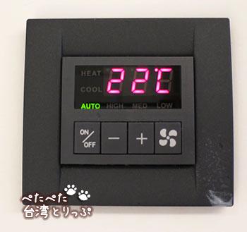 シーザーメトロ台北 冷暖房