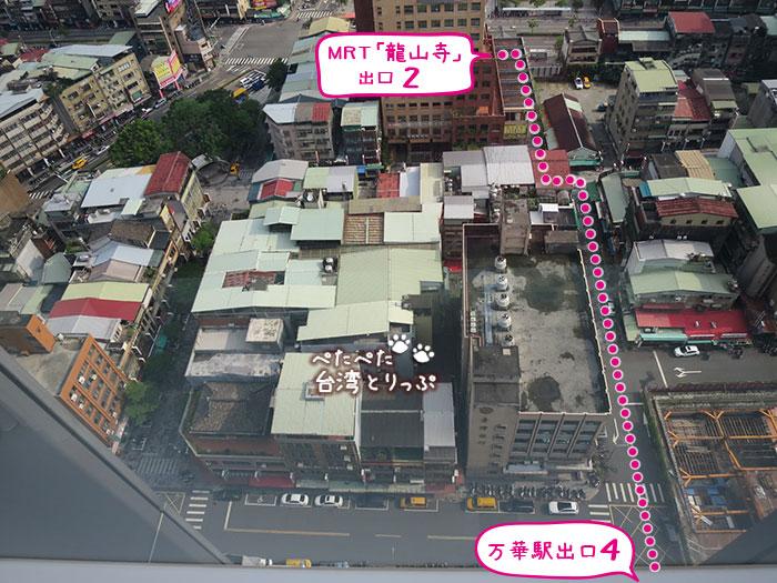 シーザーメトロ台北 龍山寺