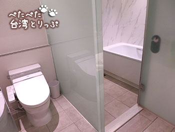 シーザーメトロ台北 バスルームとトイレは別々