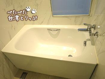 シーザーメトロ台北 お風呂