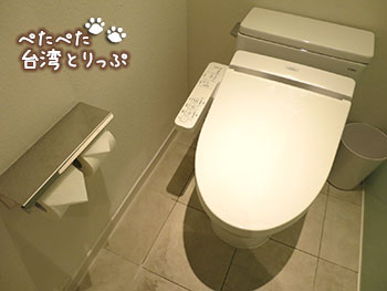 シーザーメトロ台北のトイレ