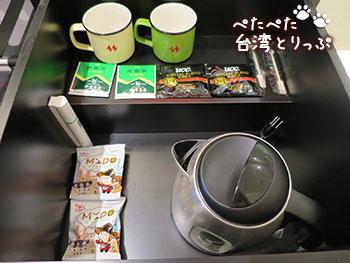 シーザーメトロ台北 コーヒー・お茶など