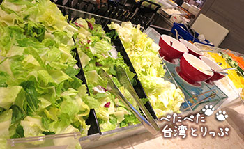 シーザーメトロ台北 朝食