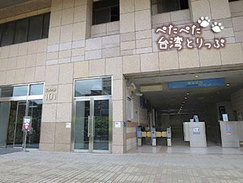 万華駅からシーザーメトロ台北のアクセス