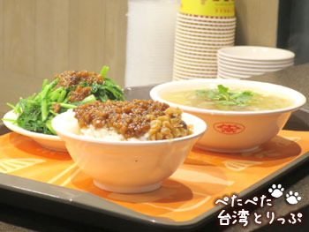 誠品生活南西店フードコート「傳統美食」のセットメニュー1