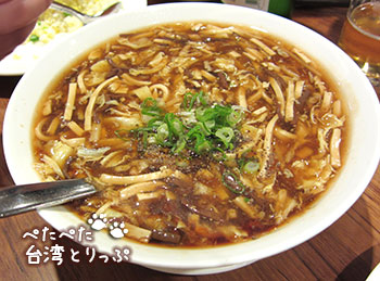鼎泰豐(ディンタイフォン)酸辣スープ