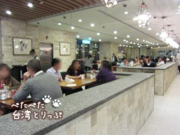 鼎泰豐(ディンタイフォン)台北101