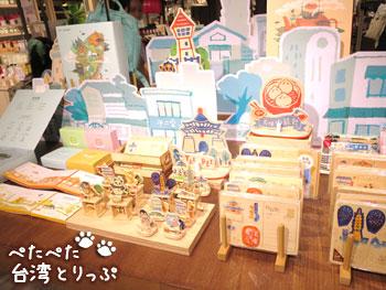 誠品生活expo SELECTの店頭ディスプレイ