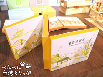 expo SELECTの烏龍茶