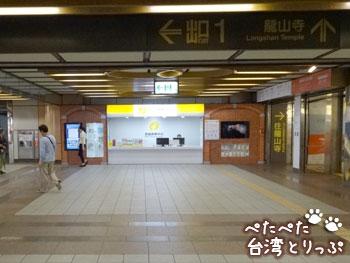 龍山寺駅の改札を出たら右へ(福州元祖胡椒餅へ)
