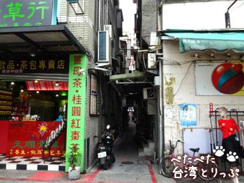福州元祖胡椒餅へ続く路地の入口(福州元祖胡椒餅へ)