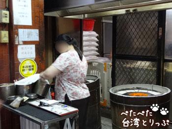 福州元祖胡椒餅の受付