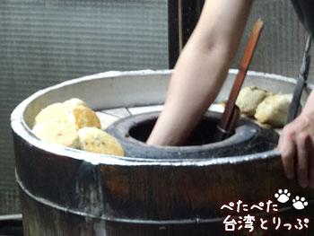 福州元祖胡椒餅の胡椒餅 焼き上がり